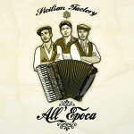 "Single by Sicilian Factory ""All'Epoca"""